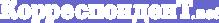 Капсула из космоса и памятник Каденюку: фото дня - «ДТП»